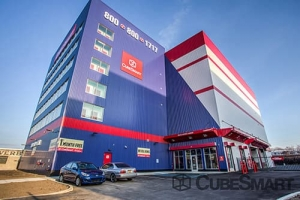 CubeSmart Self Storage - Queens - 186-02 Jamaica Avenue Facility at  186-02 Jamaica Avenue, Queens, NY