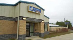 A-Safe Mini Storage Pineville