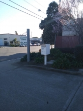 Industrial Boulevard Self Storage - Photo 2