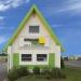 Storage Post Islandia