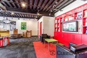 Image of CubeSmart Self Storage - New York - 1810 Southern Blvd Facility on 1810 Southern Blvd  in New York, NY - View 3