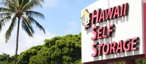 Hawaii Self Storage - Pearl City - Photo 2