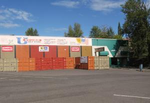 Image of U-Store - Milwaukie Facility at 16252 SE McLoughlin Blvd  Portland, OR