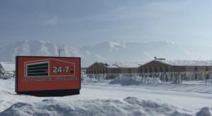 Storage Pro - 24x7 Automated Storage
