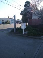 Industrial Boulevard Self Storage - Photo 2