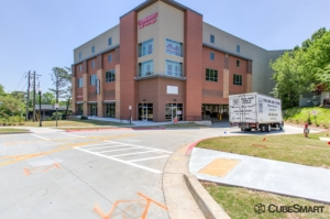 Image of CubeSmart Self Storage - Chamblee Facility on 1801 Savoy Drive  in Chamblee, GA