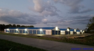 Storage Express - Centerville - Airport Road - Photo 3