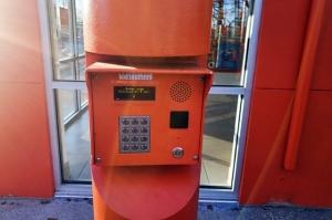 Public Storage - Staten Island - 1107 Goethals Road North - Photo 5