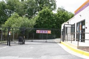 Image of Public Storage - Elkridge - 7050 Old Waterloo Road Facility on 7050 Old Waterloo Road  in Elkridge, MD - View 4