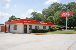 Public Storage - Atlanta - 1067 Memorial Drive - Photo 1