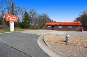 Public Storage - Richmond - 7625 Staples Mill Road - Photo 1